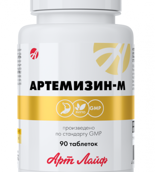 Артемизин-М 90 табл